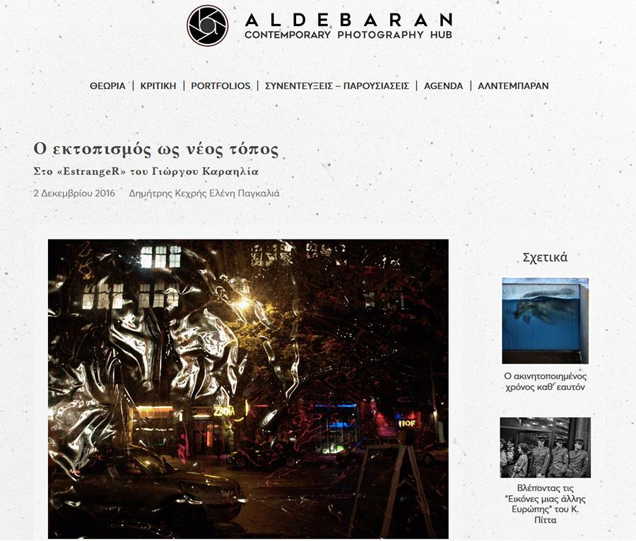 EstrangeR_aldebaran